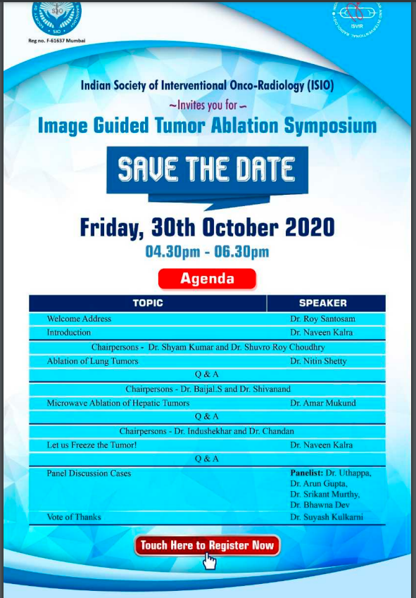 image-guided-tumor-ablation-symposium